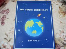 IMG_1528_Message_card.JPG